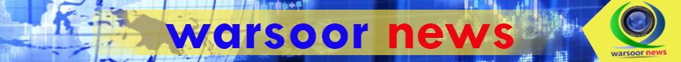 WARSOOR
