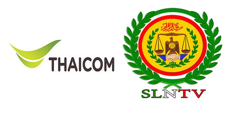 thaicom_slntv