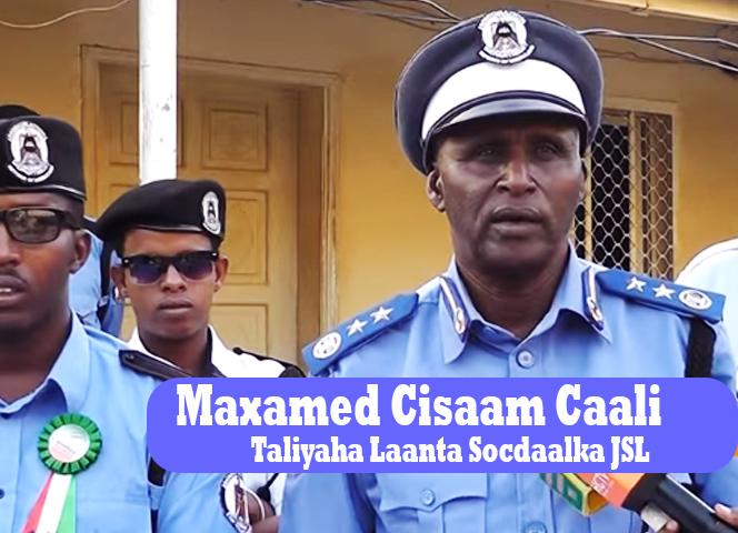 Taliyaha_laanta_Socdaalka_Somaliland